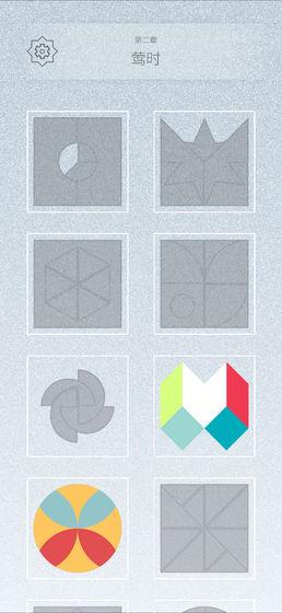 日常安利《迷图》奇妙构造的拼图