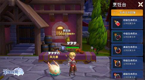 横行物语!《彩虹联萌》带你在萌趣世界放肆冒险