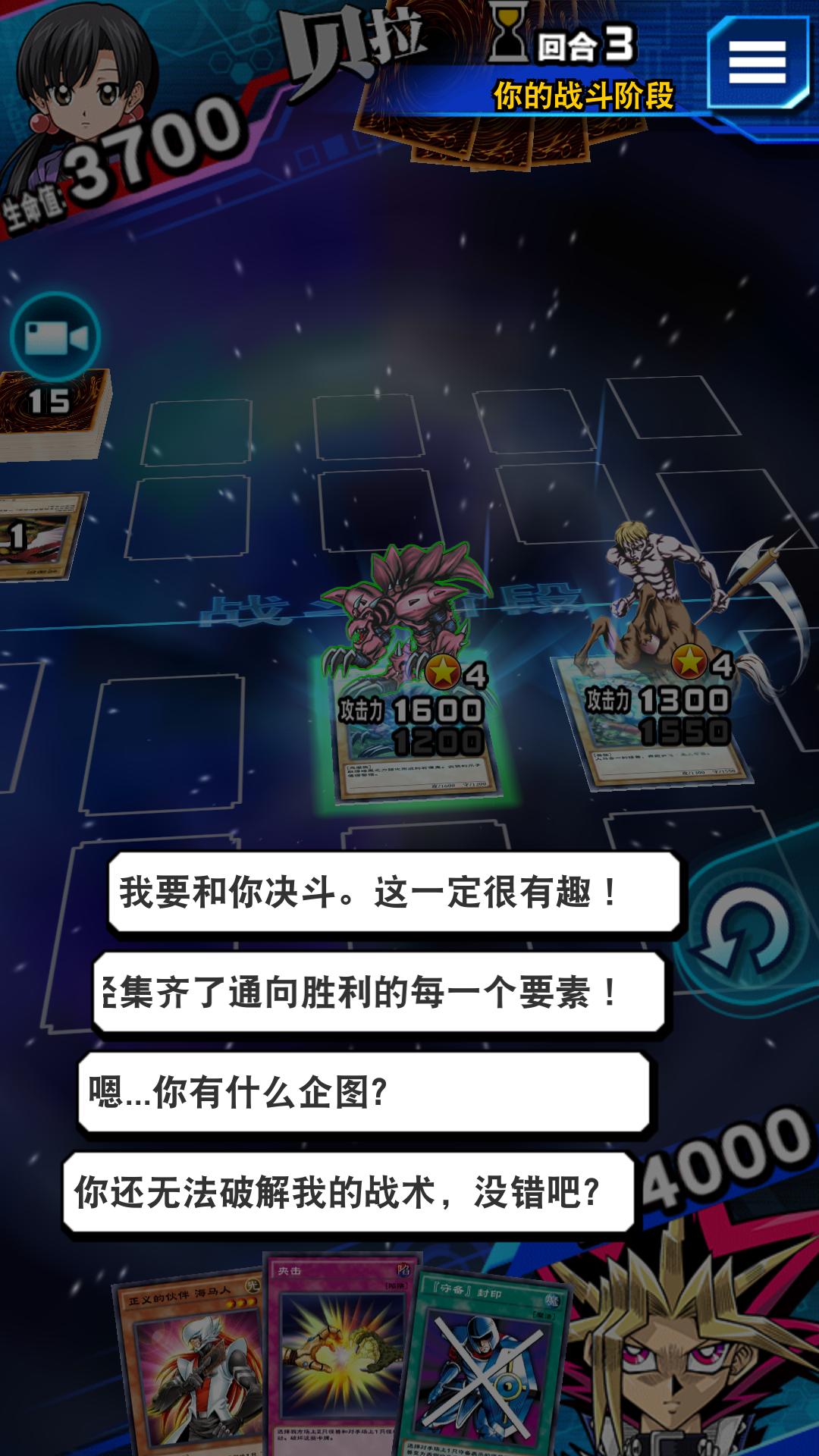 《游戏王:决斗链接》评测:你等打牌王等了有多久?