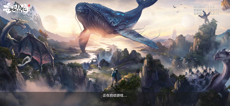"""《妄想山海》评测:那些你没有见过的""""神奇动物"""""""