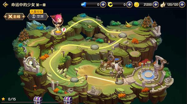 《龙之谷手游》等级封印照样玩 32级全新升级玩法