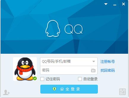 QQ 电脑版