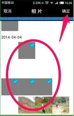 《秒拍》怎么样?秒拍功能介绍使用教程