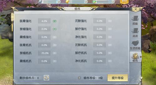 《镇魔曲》手游技能系统玩法介绍