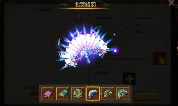 《天龙八部手游》神器玩法介绍
