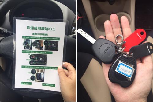 《小二租车》使用说明及押金规则详解