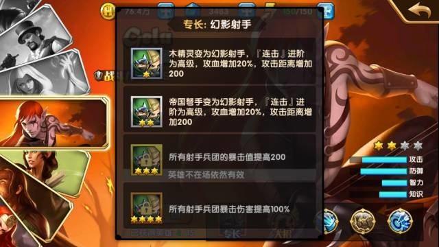《魔法门之英雄无敌:战争纪元》平民玩家英雄推荐