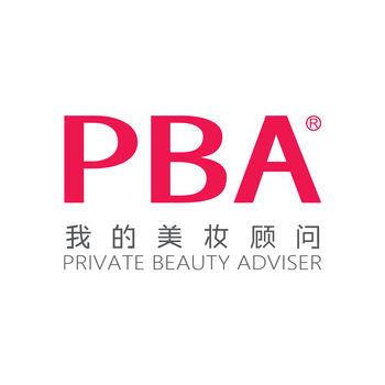 PBA美妆顾问下载
