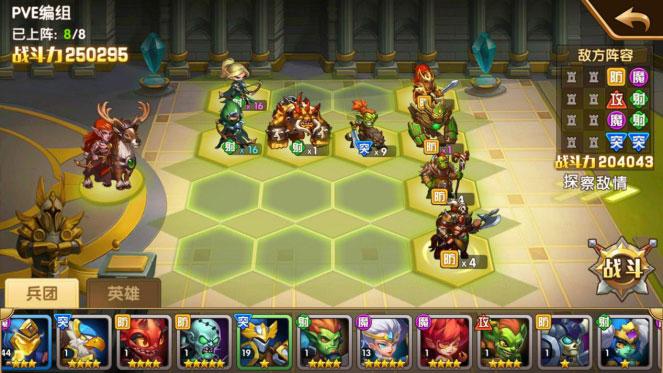 《魔法门之英雄无敌:战争纪元》第十二章12-15争分夺秒攻略