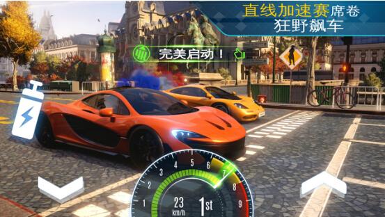 Gameloft全新力作《狂野飙车别传:陌头竞速》上线iOS