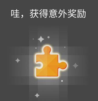 《QQ》厘米秀如何集齐故事卡片的方法介绍