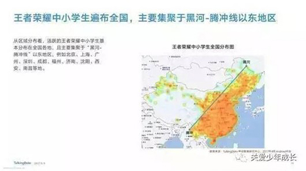 """《王者光彩》被杭州教师发文怒怼,已经经变为新期间""""黑网吧"""""""