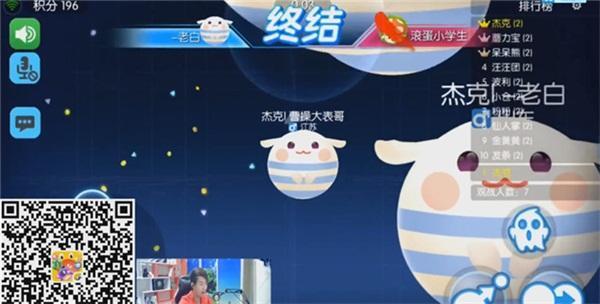 《欢乐球吃球》六大平台直播,看24位顶尖主播众生吃相!