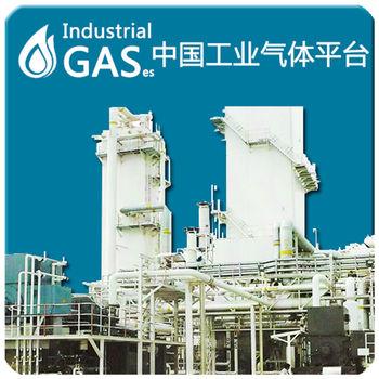 中国工业气体平台