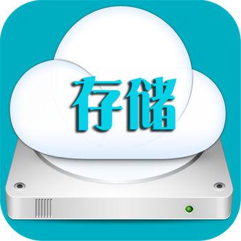 中国存储行业门户