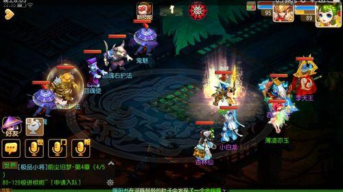 《梦幻西游手游》70级地狱法阵路线2回魂使通关方法说明