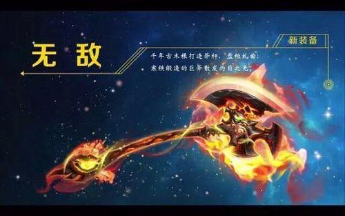 《梦幻西游手游》毒牙无敌雷神百花百级武器属性介绍