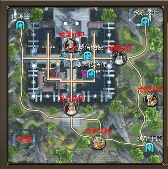 《权力与荣耀》国战玩法介绍