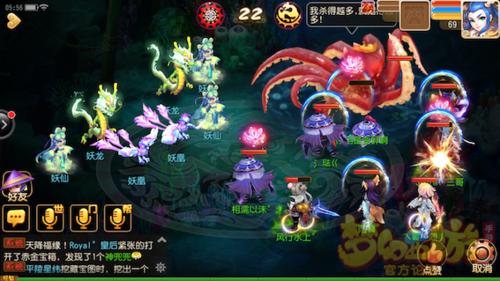 2,章鱼王,视频王:卡69级的泡泡配上了章鱼装备,发现玩家王,泡泡动物园里的大熊猫简易图片