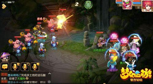 《梦幻西游手游》80级主线剧情黑熊精打法说明介绍