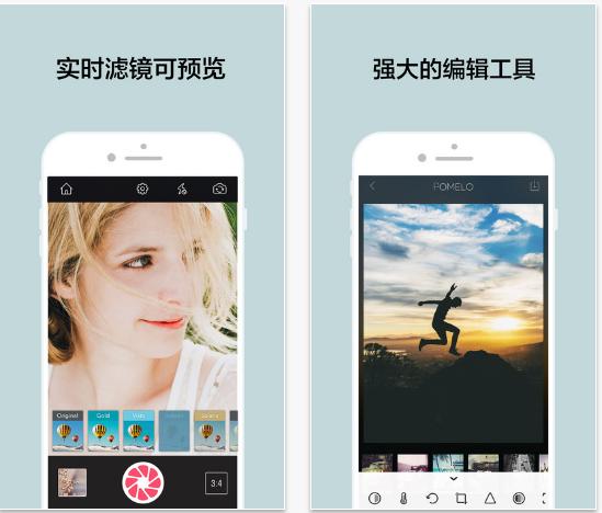 手机拍照软件哪个好 几款流行好用的拍照及照片美化软件推荐