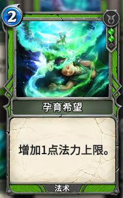 《秘境对决》以慢制快——绿蓝卡组极限过牌大哥流