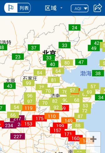 《蔚蓝地图》蔚蓝地图查看污染源的方法介绍