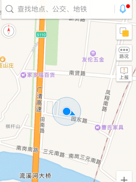 《高德地图》添加店铺地址的方法介绍