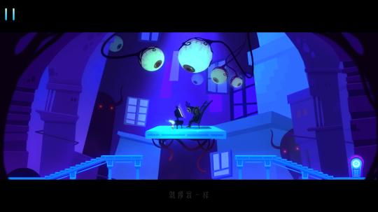 独立游戏《影子里的我》:不输纪念碑谷的温情治愈游戏