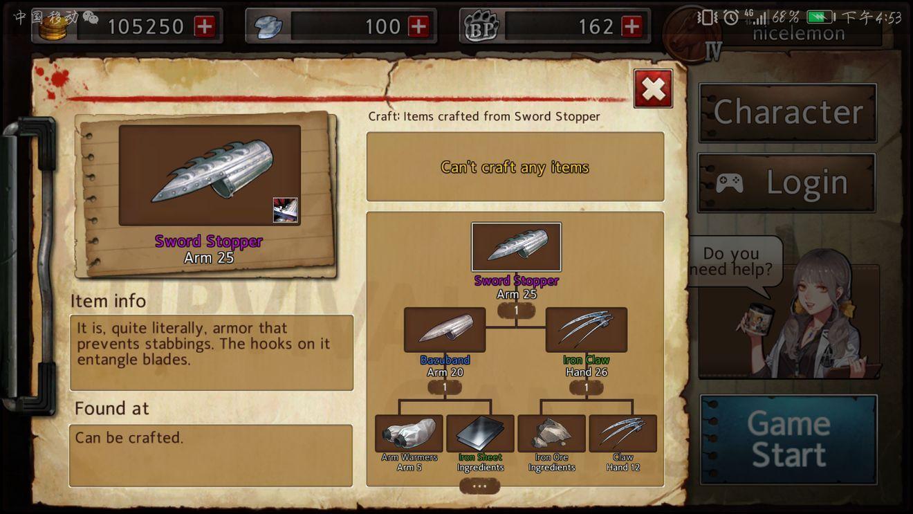 《黑色幸存者》弓箭手玩法攻略详解