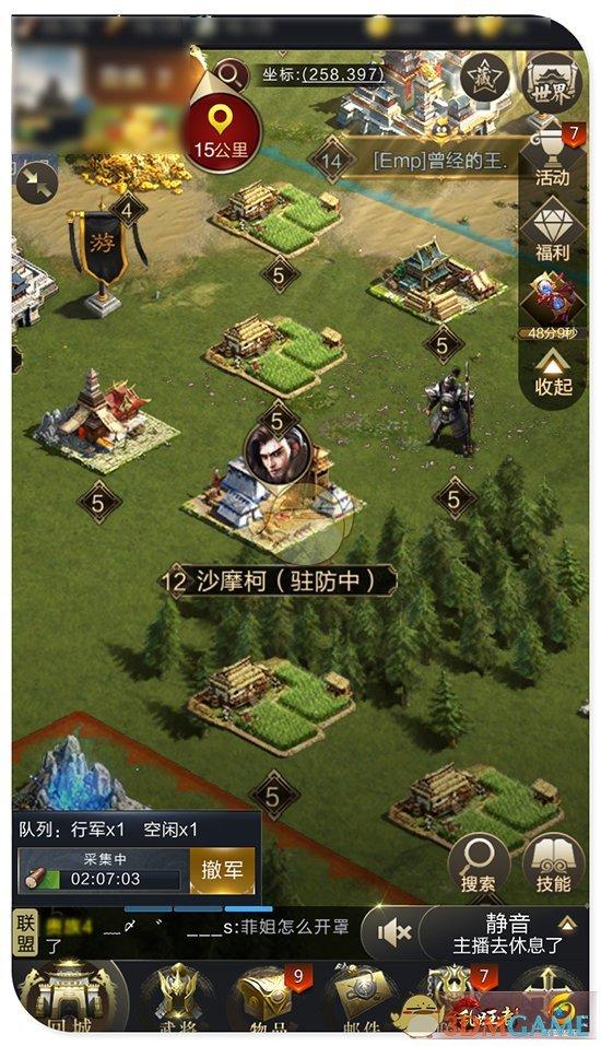 《乱世王者》十二级势力据点打法介绍