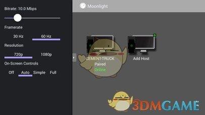 《Steam》如何使用iPad玩游戏的方法教程