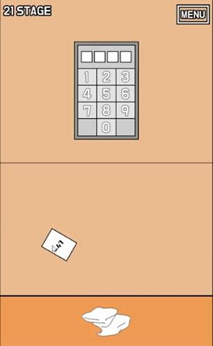 《我妻子的私房钱》第21-25关玩法攻略