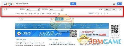 《傲游云浏览器》翻译网页的方法介绍
