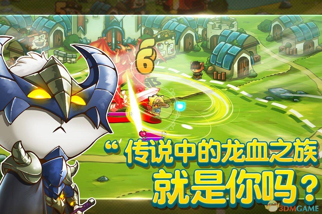 《猫咪斗恶龙》玩法说明介绍