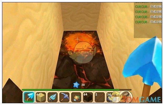 《迷你世界》挖掘硫磺晶砂教程