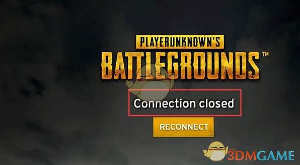 《绝地求生大逃杀》连接关闭卡在connection closed解决方法