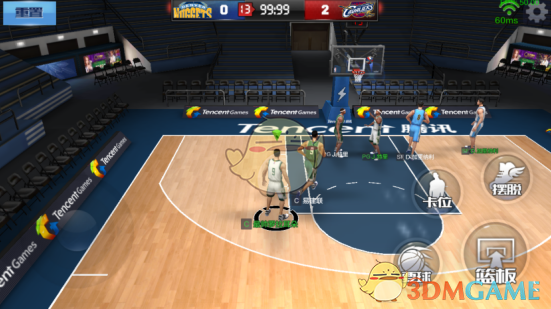 《最强NBA》基础操作讲解