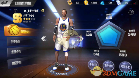 《最强NBA》巨星小前锋杜兰特介绍