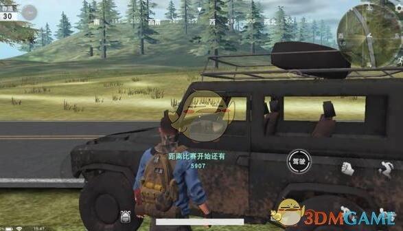《荒野行动》手游开车技巧介绍