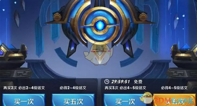 《王者荣耀》钻石使用技巧说明