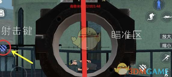 《放逐游戏大逃杀》新手射击要领及武器选择分