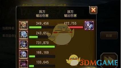 《刀塔传奇》敏捷系队伍VS圣灵守护