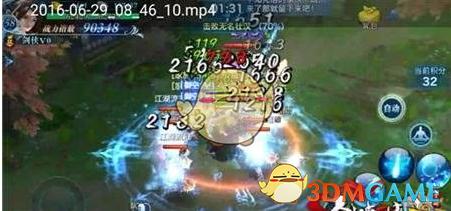 《剑侠情缘手游》凌绝峰第三层无名壮汉打法攻略