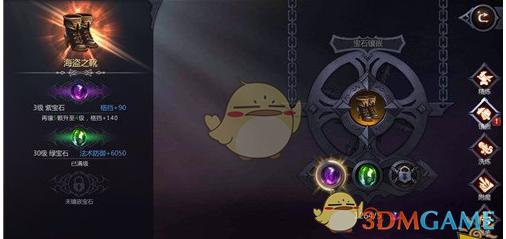 《暗黑血统2》宝石获取方法详解