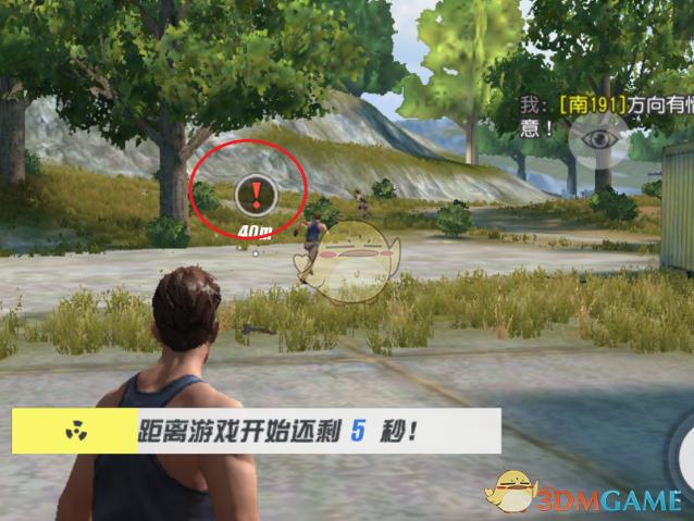 《终结者2:审判日》快速找位及标记敌人方法详解