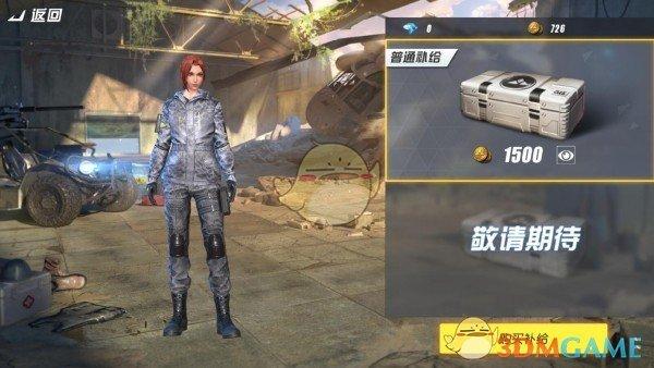 《终结者2:审判日》金币系统介绍