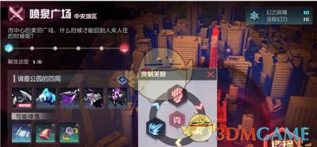 《永远的7日之都》战斗系统玩法详解
