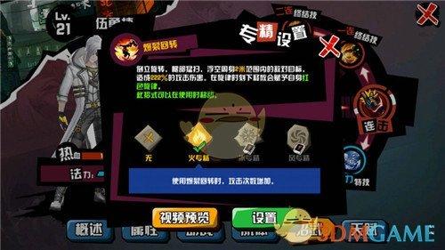 《中国惊奇先生》同等级还打不过?可能你还没留意这些内容