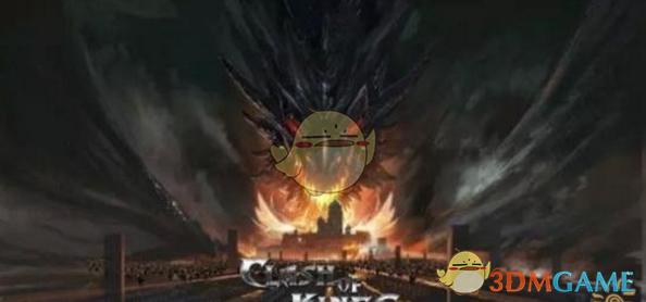《列王的纷争》巨龙战役活动解析